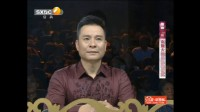 秦腔豫剧大擂台 启动仪式