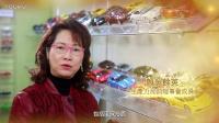 香港生产力促进局金禧祝福语 - 颜吴余英 生产力局前理事会成员