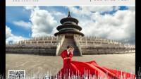 北京婚纱摄影V视觉摄影2015拍摄风格
