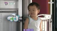 宋家三胞胎大韩,民国,万岁9月CUT201409
