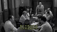 十二怒汉/ 12 Angry Men 01