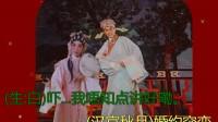 任剑辉,李宝莹-钗头凤之分钗