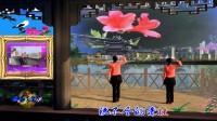 黃山孪生妲妹广场舞《姐妹花》外景抠像制作  祝:孪生姐妺生日快乐!