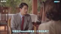阿侬的新娘[EP15]男女主剪辑戏份