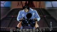 孔雀王-幻影城2c