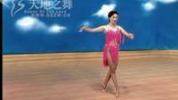 跟名师学舞蹈之恰恰恰7