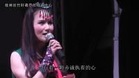 1.嘉宾介绍  第六届桂林丝竹轩之星葫芦丝音乐会