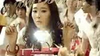 [Wonder Girls]So Hot