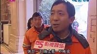 浙江影视频道《快乐一点通》新杭州人免费看60万一场的宋城千古情