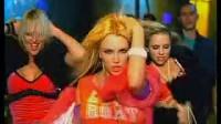 Do Somethin-Britney Spears
