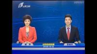 中国各地方卫视新闻联播片头合集(2015年)-华北、东北地区