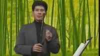 中国地质大学(武汉)灵韵笛箫社 教学视频 张维良箫基础教程筒音1训练