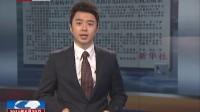 新华社:中国红十字会总会——已以郭美美虚构事实、扰乱公共秩序为由向公安机关报案_