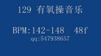 129 有氧操音乐 健身操音乐 有氧健身音乐 QQ;948818567