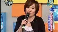 [模范棒棒堂]lollipop 2007-08-30(第二届棒棒堂先生选拔赛)