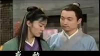 武林宣传片