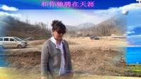 2016年春天---云台寺水库游玩  港九张兰广场舞