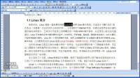 004_Linux简介