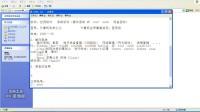 002_操作系统介绍