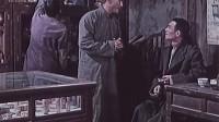 经典老电影 《林家铺子》_1959
