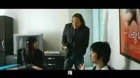 2008韩国-热情似火-B