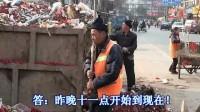 《龙年初一新野街头的清洁工老人》