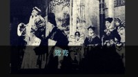 仙凤鸣粤剧团-牡丹亭惊梦第二场写真