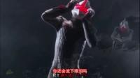 【星空计划】dream fighter
