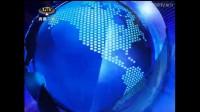 中国各地方卫视新闻联播片头合集(2015年)-西南、西北地区