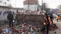纪录片《龙年初一新野街头的清洁工老人》(0)