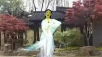 女儿情 /舞蹈.MV( 舞者.清心)
