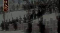 《汉武帝》片断-天马歌