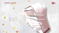 香港电台ID 2015 85周年特别篇