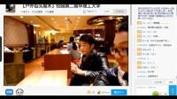 户外校园魔术第二期上海华理工大学
