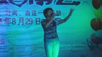 铂宫丽晶酒店举办2014首届《婚博会》
