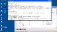 00_02_操作系统简介