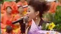 歌曲:遇上你是我的缘  演唱:阿鲁阿卓