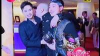 20150401粤夜粤娱乐