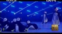 《舞蹈世界》_20130829_2013五彩缤纷夏令营10