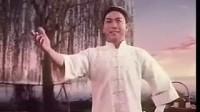 京剧伴奏《沙家浜》——朝霞映在阳澄湖上