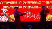 """六安市2016 贺新春 《功夫扇》演示""""茉莉与队友"""