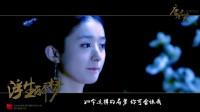 《浮生醉梦》配音版-【胡歌赵丽颖】by唐唐不哭「CAST」思无邪/唐唐不哭
