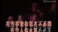 叶倩文春风得意演唱会10