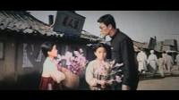 《朝鲜电影》卖花姑娘 插曲