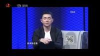 2016 04 01 亞洲電視轉播深圳衛視 收台一刻