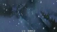 雪之女王03