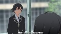 问题02 (KTKKT.COM|国语动画)