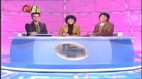 2016 04 01 亞洲電視歲月留聲台 收台一刻