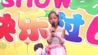 """金童幼儿园""""六一""""文艺汇演(2015)"""