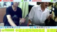 京胡班2015-05-31课程录像
